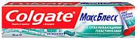 """Зубная паста """"Макс Блеск"""" Colgate 100 ml."""