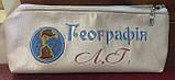 Пеналы школьные детские с вышивкой подарок учителю, фото 7
