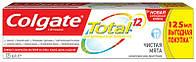 """Зубная паста """"Чистая мята"""" Colgate Total 12 125 ml."""