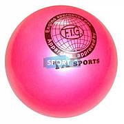 """Мяч для художественной гимнастики TA sport T-12 - 15 см. Розовый с блестками"""""""