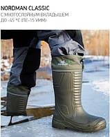 Сапоги мужские из ЭВА ПЕ-15 УММ ( nordman classic -45℃ )