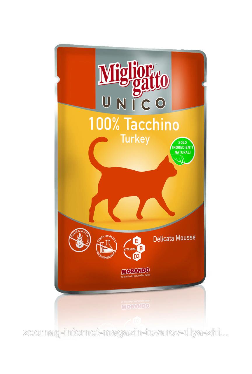 "Влажный корм ""Migliorgatto Unico Turkey"" 12/2 (с индейкой для котов) 85 гр, Morando"
