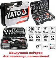 Качественные профессиональный ручной инструмент Yato YT-3884 (216 предметов) в чемодане