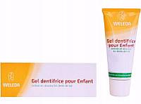 Детская зубная паста-гель для  молочных зубов.Weleda gel, Оригинал.