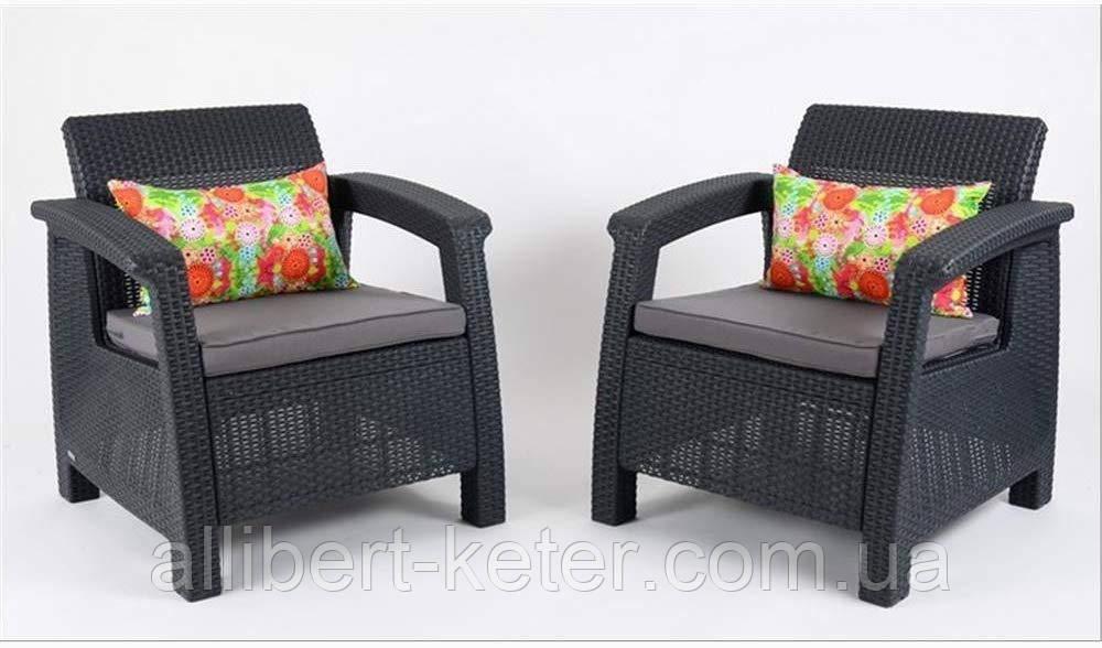 Мебельная гарнитура Corfu Duo Set Allibert Keter Curver