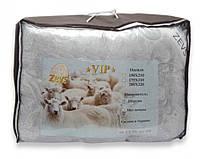 Одеяло шерстяное ZEVS двухспалка 175х210