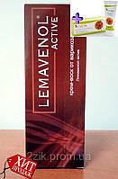 Lemavenol Active - Крем от варикоза (Лемавенол Актив) + СустаФаст крем-гель для суставов 19327
