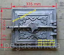 Дверцята чавунна пічна чавунне лиття (290х335 мм) барбекю, мангал, грубу