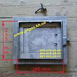 Дверцята чавунна пічна чавунне лиття (290х335 мм) барбекю, мангал, грубу, фото 2