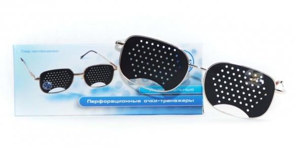 Очки тренажеры перфорированные  для улучшения зрения Федоровские