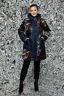 Плащ женский демисезонный двусторонний, размер 54, 56, 58, 60, 62, 64, 66, 68, 70, 72, цвет синий