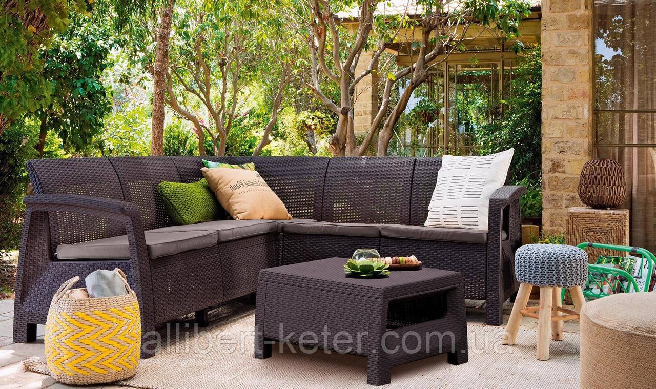 Меблева гарнітура Corfu Relax Set Allibert Keter Curver