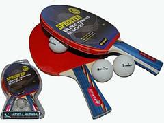Набор для настольного тенниса Sprinter. BR17