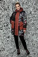 Плащ женский демисезонный двусторонний, размер 54, 56, 58, 60, 62, 64, 66, 68, 70, 72, цвет терракота
