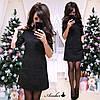 Платье-Милена