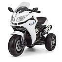 Дитячий електромобіль Мотоцикл M 3688 EL-1, BMW, Шкіряне сидіння, EVA-гума, білий, фото 6
