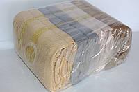 Полотенца банные махровые 8 шт