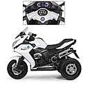 Дитячий електромобіль Мотоцикл M 3688 EL-1, BMW, Шкіряне сидіння, EVA-гума, білий, фото 7