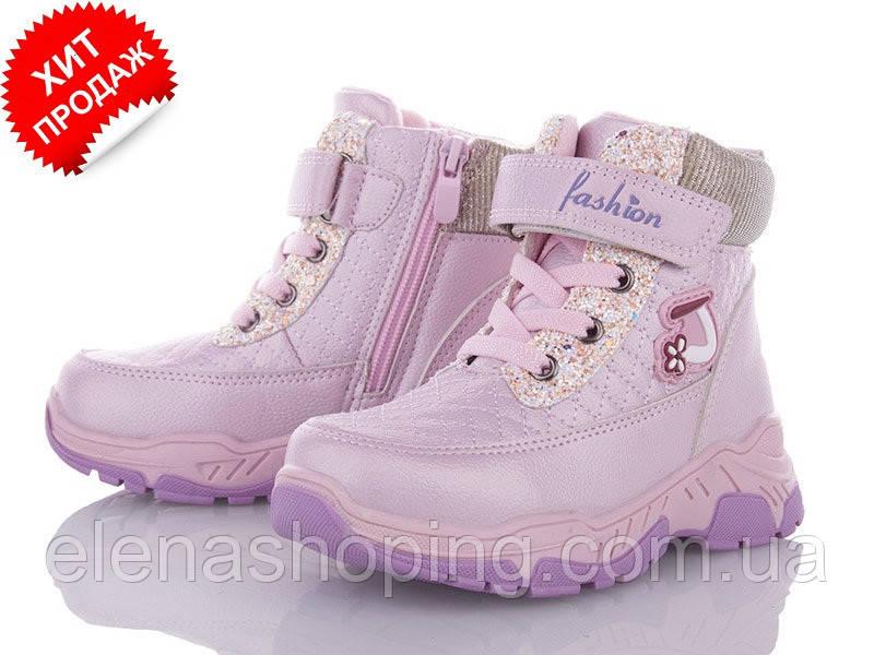 Ботиночки для девочки M.L.V.р29-30 (код 5413-00)