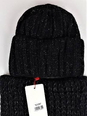 Комплект (шапка и снуд-хомут) Flirt Лика-Морган One Size черный, фото 2