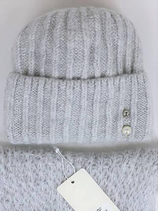 Комплект (шапка и снуд-хомут) Flirt Лика-Морган One Size дым, фото 2