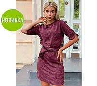 Женское новое платье фонарик Ангора-рубчик  4 цвета
