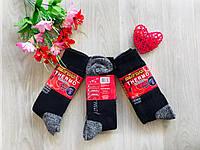 Носки мужские зимние, термо, шерстяные HEART MAX  41-45 размер