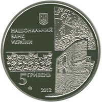 500 років м. Чигирину монета 5 гривень