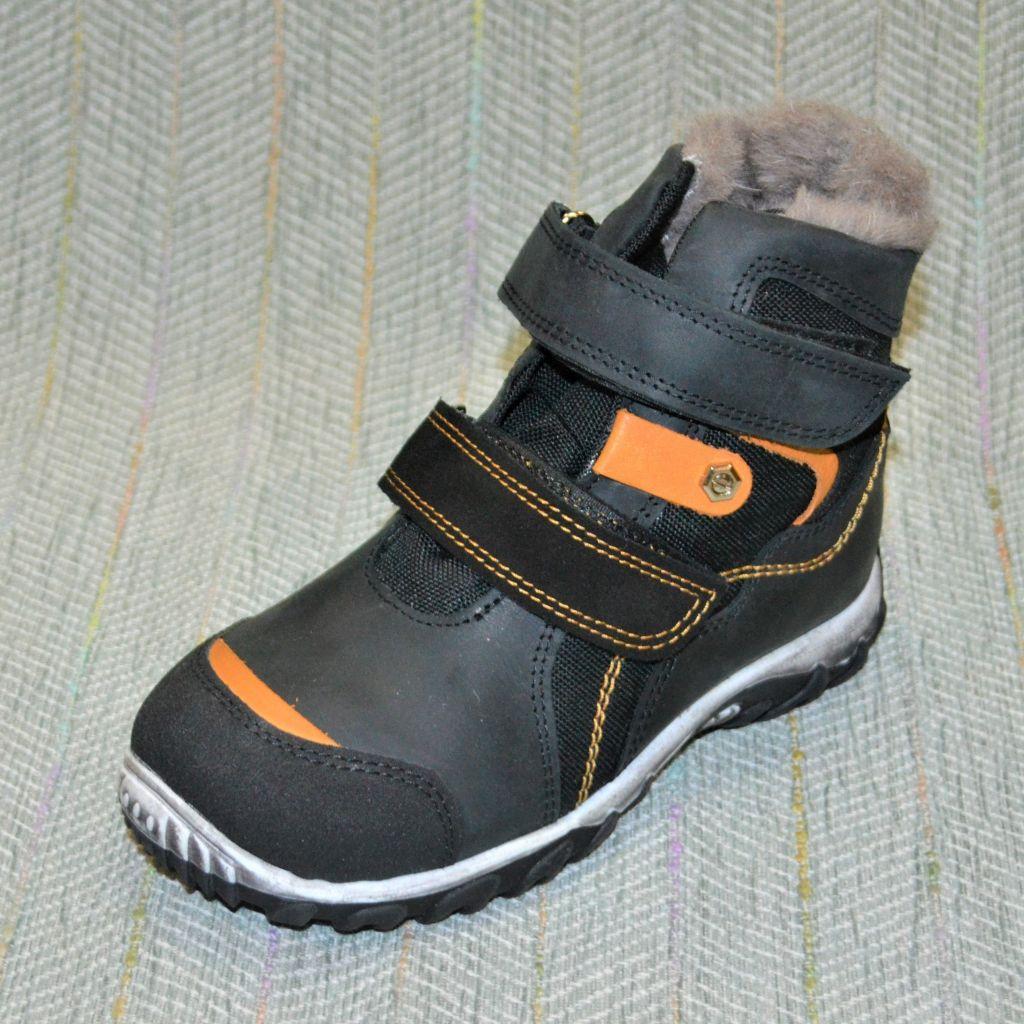 Зимние теплые ботинки мальчик, Palaris размер 32 33 36