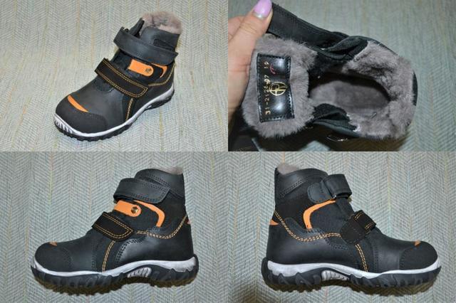 Зимние теплые ботинки мальчик, Palaris фото