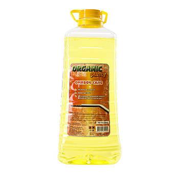 Омыватель стекла зимний Organic Purity 3л (-30°C) Цитрус
