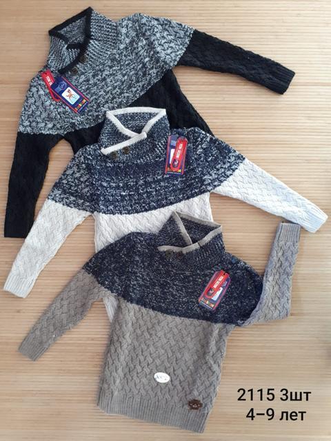 В'язані кофти і светри для хлопчиків