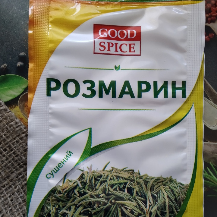 "Розмарин сушеный ""Good spice"" 8 гр"