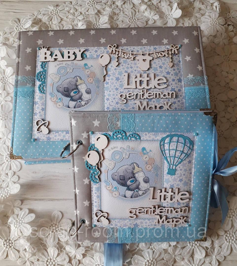 Мамины сокровища и альбом, набор детский, шкатулка с мишкой Тедди, шкатулка, альбом мишка Тедди 21*21 см