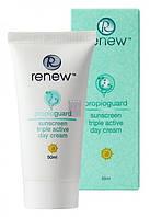 RENEW Propioguard Triple Active Day Cream -Дневной увлажняющий крем