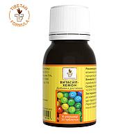 БАД Витасил хемон комплекс гомеопатически потенцированных витаминов 30 таблеток Тибетская формула