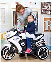 Дитячий електромобіль Мотоцикл M 3688 EL-1, BMW, Шкіряне сидіння, EVA-гума, білий, фото 5