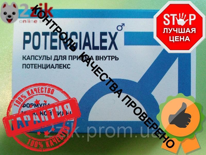 Потенциалекс (Potencialex) капсулы для потенции 12751