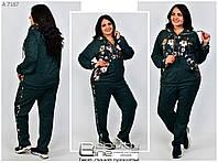 Спортивный женский костюм батал,  р.54.56.58.60.62.64.66.68.70.72
