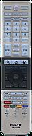 Пульт для Toshiba RM-L1328 универсальный
