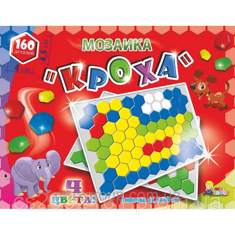 "Мозайка ""Кроха"" 160 дет.   MAX GROUP"