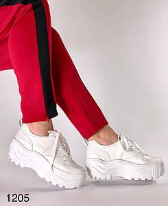 Белые кожаные кроссовки на утолщенной подошве 36-40 р