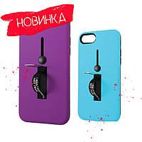 7 кольорів, Чохол Kickstand Soft Touch з тримачем Apple iPhone Xs Max | Чехол с держателем, фото 1