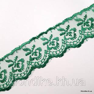 """Кружево органза """"Яблоко с вышивкой"""", Ширина: 4 см, Цвет: Зелёный (1 метр)"""