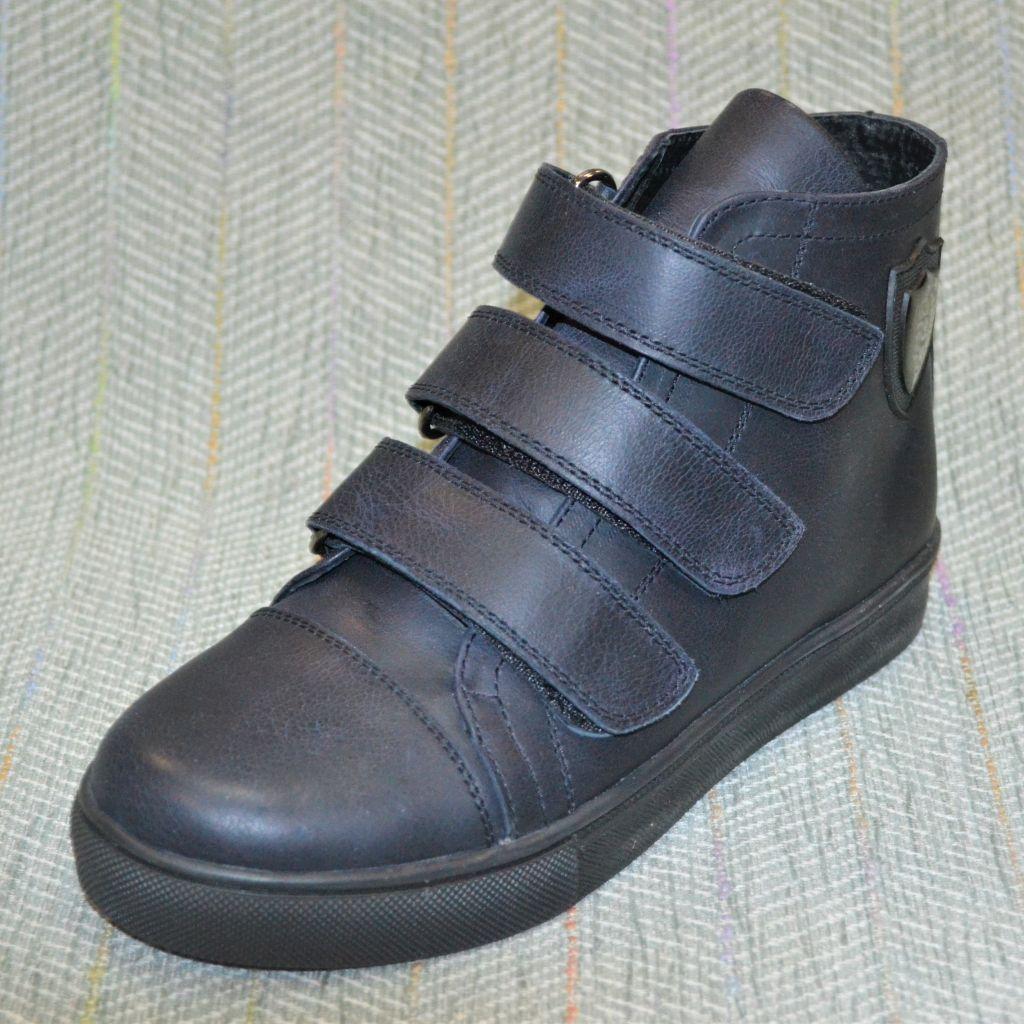 Подростковые демисезонные ботинки мальчик, Vifesst размер