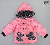 Демісезонна куртка для дівчинки. 1, 2, 3, 4 роки, фото 1