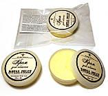 Крем для обличчя з нативним маточним молочком. Економ упаковка., фото 3