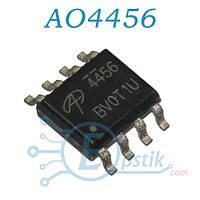 AO4456, MOSFET транзистор N канал, 30В 20А, SOP8