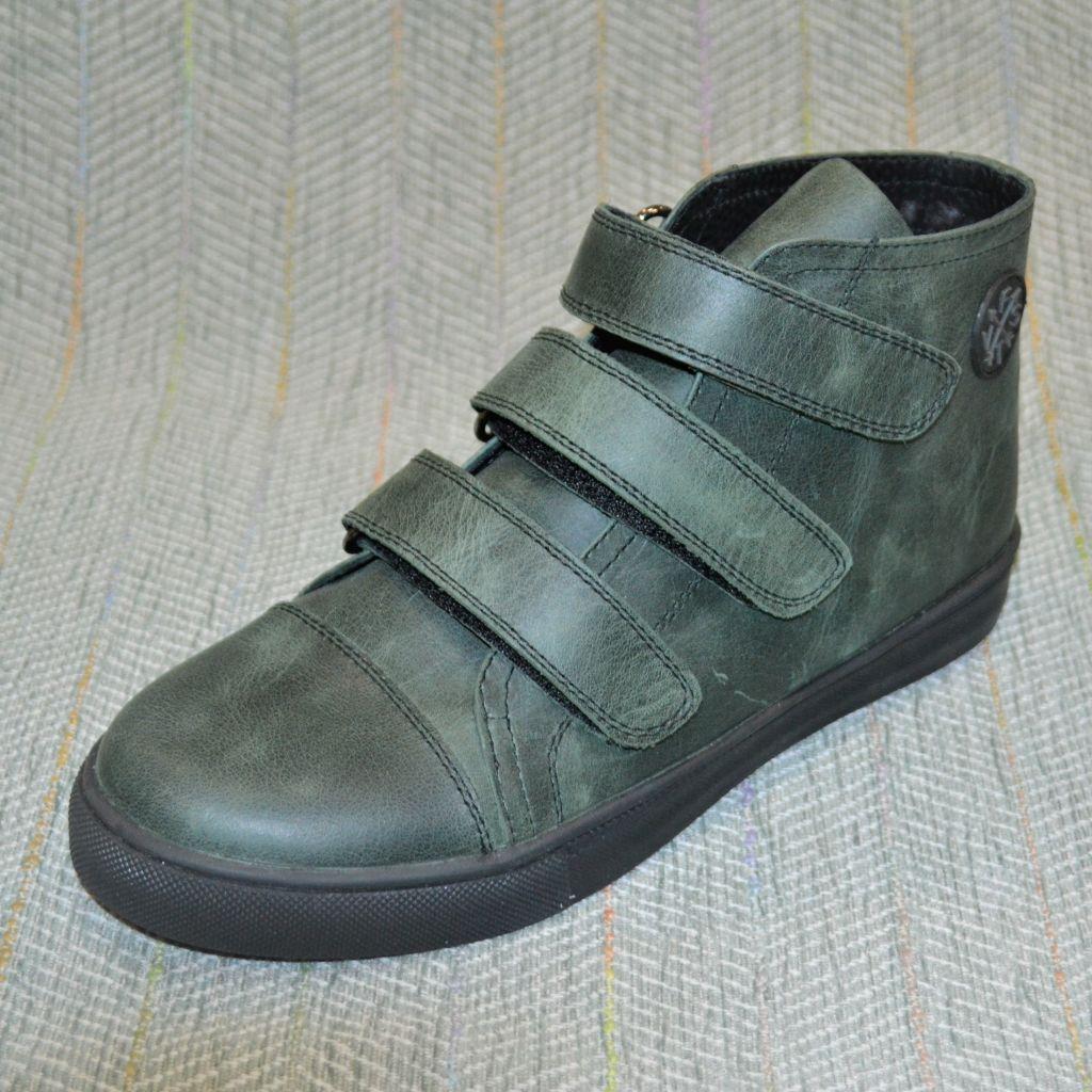 Ботинки на мальчика-подростка, Vifesst размер 36 38 39