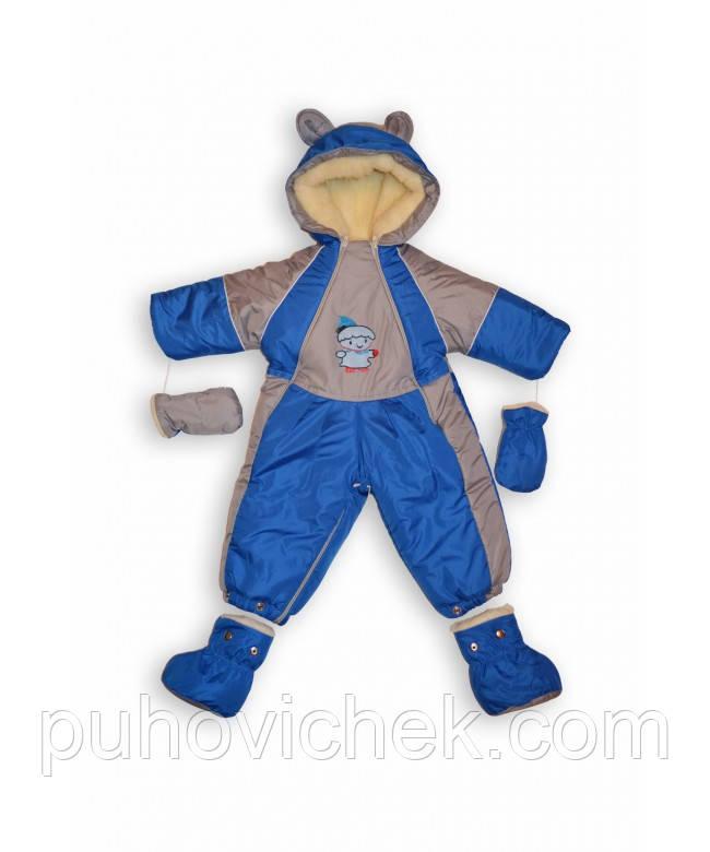 Відрядний зимовий комбінезон для хлопчика 44-50 Синій